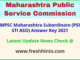 Maharashtra Subordinate Services Exam Answer Sheet 2021