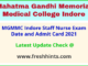 MGM Medical College Staff Nurse Hall Ticket 2021