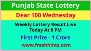 Punjab Lottery Dear 100 Wednesday Winner List 2021