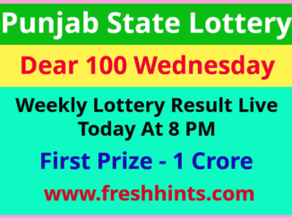 Punjab Lottery Dear 100 Wednesday Winner List 2021