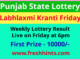 Punjab Lottery Kranti Friday Weekly Winner List 2021