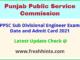 Punjab SDE Civil Exam Admit Card 2021