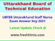 Uttarakhand Staff Nurse Answer Sheet 2021