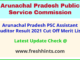 Arunachal Pradesh PSC Assistant Auditor Selection List 2021