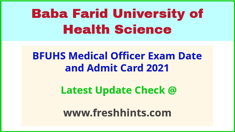 Baba Farid University MO Roll No 2021