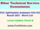 Bihar Fisheries Officer Selection List 2021