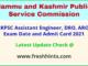 JKPSC Assistant Engineer Exam Admit Card 2021